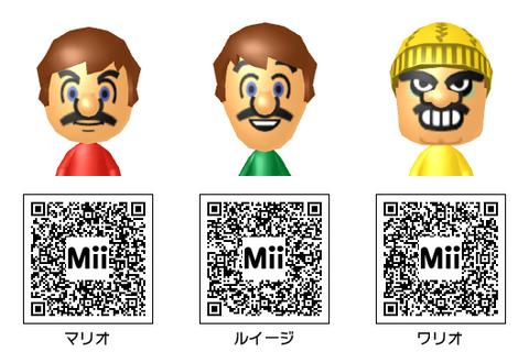 Comment flasher un QR code de Mii sur Nintendo 3DS